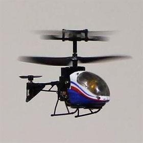 Trực thăng làm từ linh kiện điện thoại