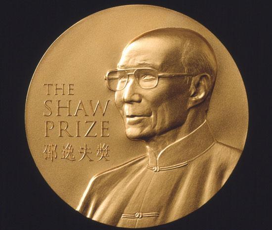 """3 giải thưởng """"Nobel châu Á"""" 2011"""
