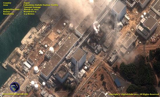 Trẻ em Fukushima được xét nghiệm ung thư định kỳ