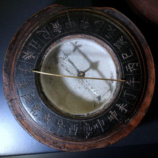 18 phát minh nổi tiếng của Trung Hoa cổ đại