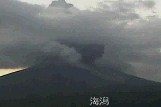 Video: Núi lửa Sakurajima phun trào