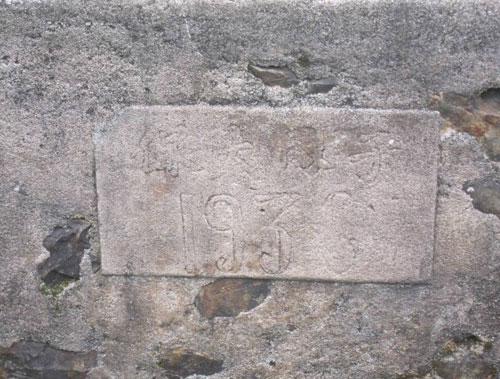 Kỳ diệu giếng cổ gần 1.000 năm chưa bao giờ cạn nước