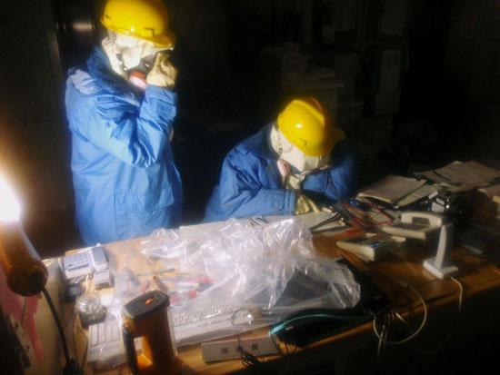 Phóng xạ cao kỷ lục tại nhà máy điện hạt nhân Nhật