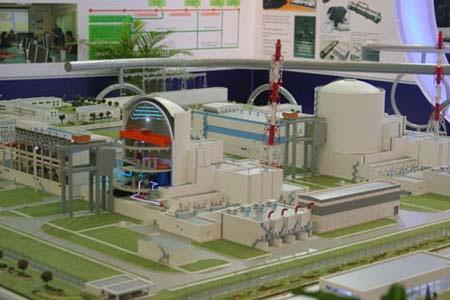 Chuẩn bị xây trung tâm khoa học và công nghệ hạt nhân