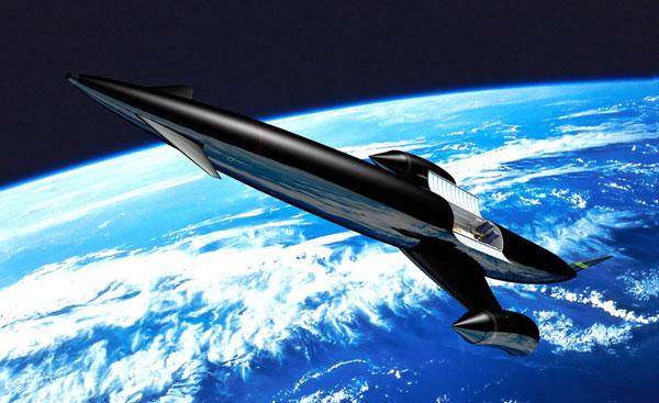 Máy bay vũ trụ sắp trở thành hiện thực