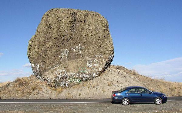 Hòn đá Yeager