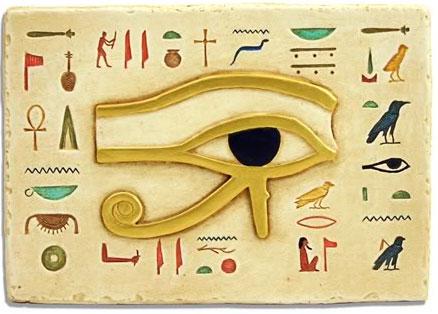Biểu tượng này cũng được gọi là mắt của Ra