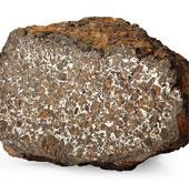 Mảnh thiên thạch trị giá 330 triệu đồng