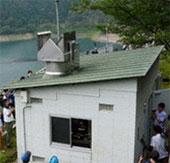 Nhật Bản có cơn mưa nhân tạo đầu tiên sau 12 năm