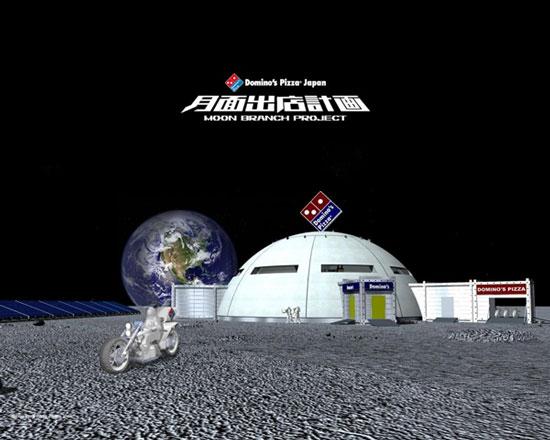 Bán bánh pizza trên Mặt trăng