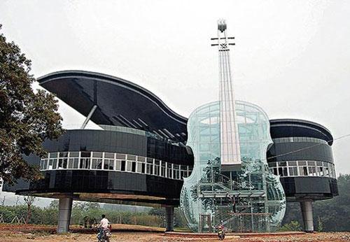 Nhà dương cầm (Hoài Nam, Trung Quốc)