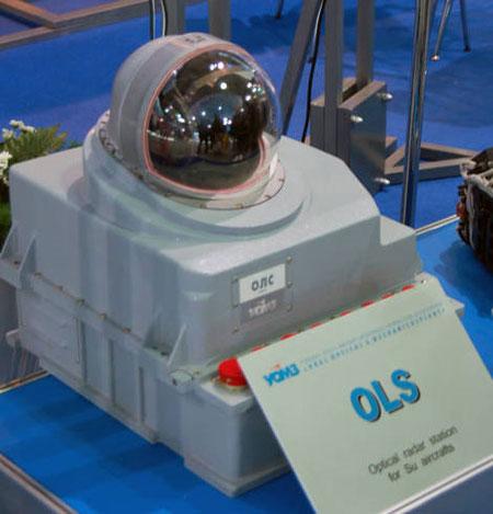 Nga giới thiệu khí tài trinh sát mới