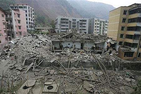 Sơn La vừa xuất hiện động đất