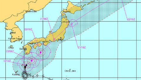Đường di chuyển của bão Roke. (Đồ họa: Ausbt)