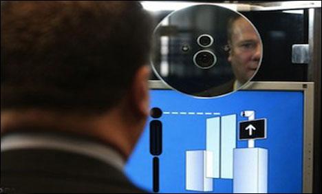 Cổng điện tử giúp nhận diện chính xác khuôn mặt