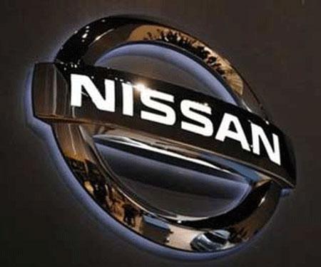 Sau 4 năm nữa, Nissan có thể sản xuất những chiếc xe hơi đọc được suy nghĩ của người lái (Ảnh: Channelnewsasia)