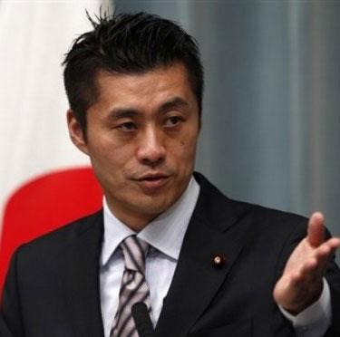Nhật Bản sản xuất điện từ năng lượng tái sinh