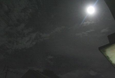 """""""Trăng xanh"""" soi sáng ở TP Huế sau cơn mưa lớn"""