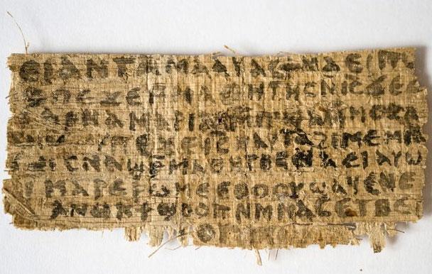 Mảnh giấy cói được viết bằng ngôn ngữ Coptic đề cập đến cuộc nói chuyện của Đức Chúa Jesus về vợ.