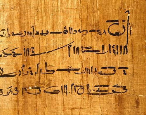 Hoàn tất tự điển về Ai Cập cổ