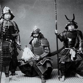 """Tài liệu cổ tiết lộ """"bí kíp"""" đào tạo Samurai"""