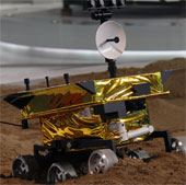 Trung Quốc sẽ đưa công nghệ bí mật lên Mặt trăng