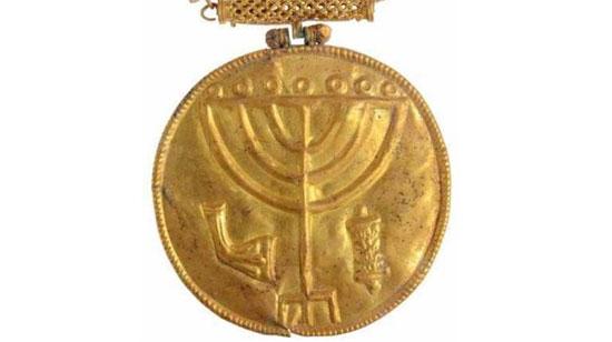 Khai quật kho báu vàng tại Jerusalem
