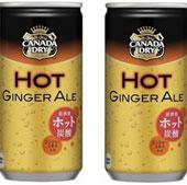 Nhật ra mắt đồ uống nóng đóng hộp đầu tiên trên thế giới