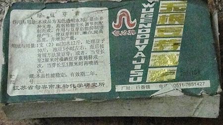 Vỏ thuốc không hề có nhãn mác bằng tiếng Việt.