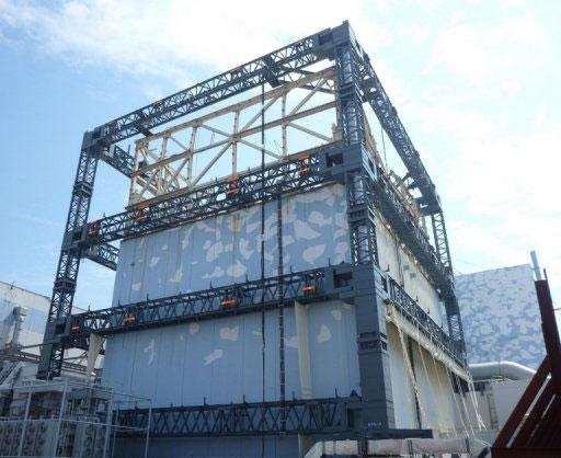 Tokyo có điểm nhiễm phóng xạ cao hơn tại Fukushima