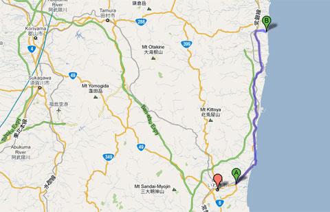 Nhật rung chuyển bởi hai trận động đất