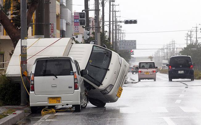 Video: Bão Jelawat tấn công Nhật Bản