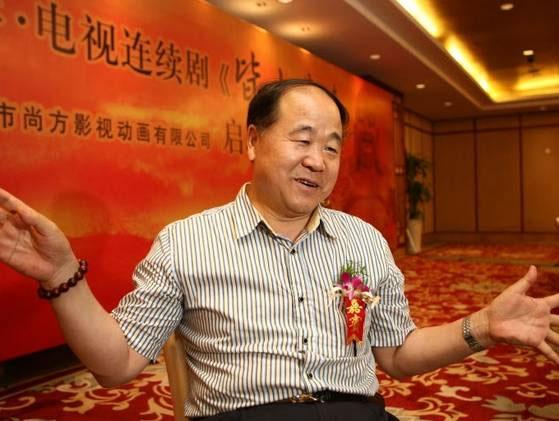 Nhà văn Trung Quốc: Mạc Ngôn