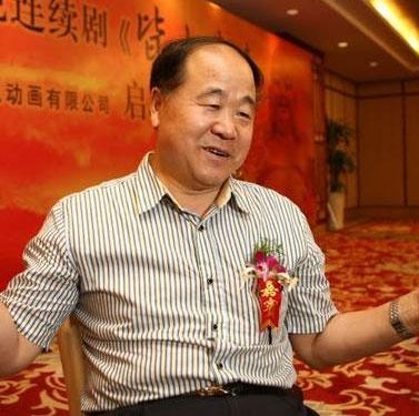Nhà văn Trung Quốc Mạc Ngôn giành giải Nobel Văn học 2012