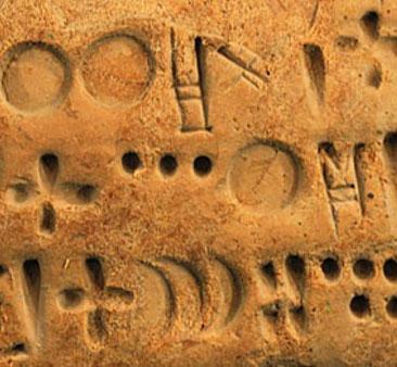 Cách mới giải mã chữ viết cổ