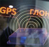 Phát triển hệ thống định vị thị giác ảo cho phi công