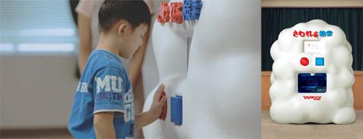 Yahoo! Nhật Bản giới thiệu máy in 3D cho trẻ khiếm thị