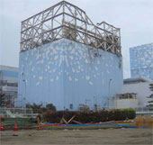Phát hiện thêm rò rỉ nước nhiễm xạ ở Fukushima 1