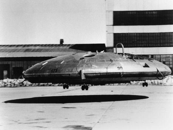 Máy bay hình chảo Avrocar