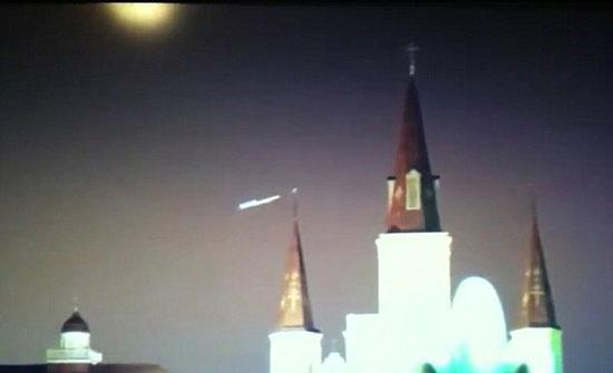 UFO xuất hiện trên bầu trời Mỹ