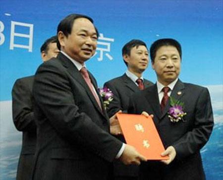 Trung Quốc thành lập bưu điện vũ trụ