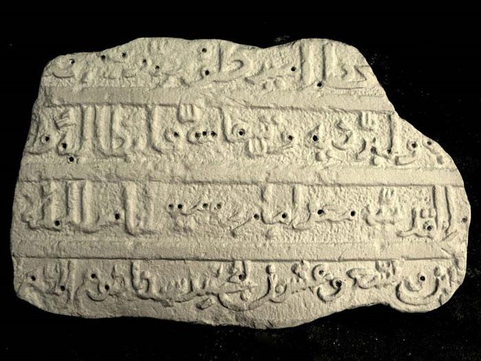 Đoạn ký tự 800 năm tuổi được viết trên một phiến đá cẩm thạch. (Ảnh: Israel Antiquities Authority)