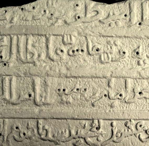 Giải mã nội dung đoạn ký tự 800 năm tuổi