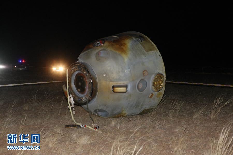 Hình ảnh tàu Thần Châu 8 hạ cánh an toàn