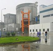 Trung Quốc phát hiện mỏ quặng uranium khổng lồ