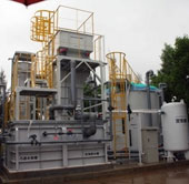 Mô hình xử lý nước thải với chi phí thấp ở Đà Nẵng