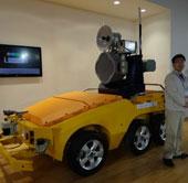 Robot đuổi chim tại Hàn Quốc
