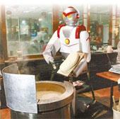 Video: Robot nấu mì sợi