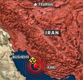 Động đất 5,7 độ Richter gần cơ sở hạt nhân Bushehr của Iran