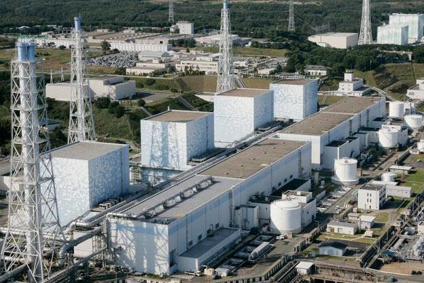 Phóng xạ từ Nhật tiếp tục thoát ra đại dương